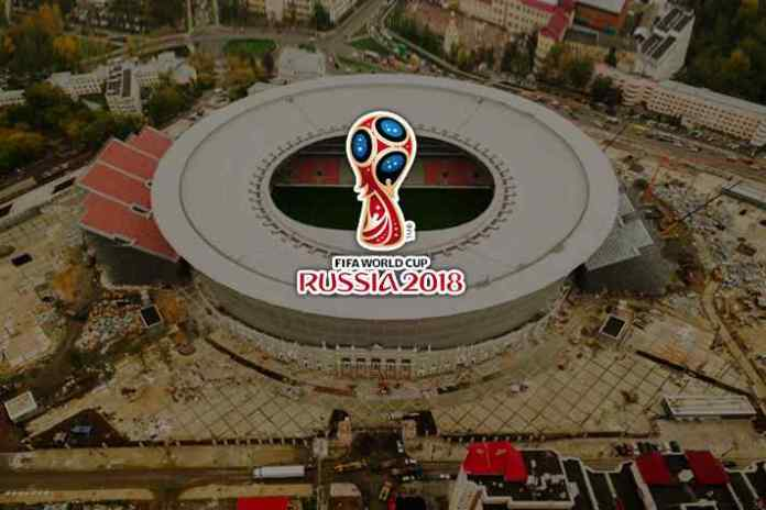 2018 FIFA World Cup Russia,FIFA World Cup Finals,Yekaterinburg arena,Sports Business News,Latest FIFA News