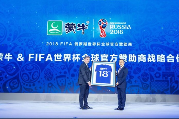 FIFA adds China's Mengniu Group to WC sponsor line-up - InsideSport