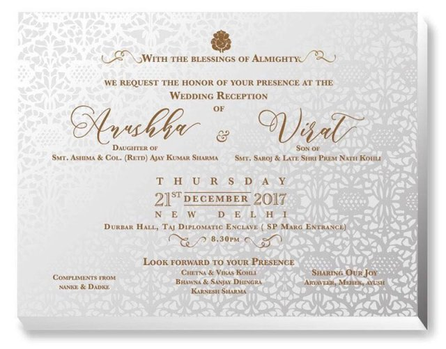 Virat Anushka's wedding invitation card - InsideSport