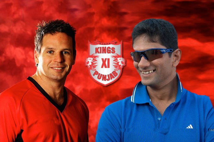 KXIP names support staff; Hodge head, Prasad bowling coach - InsideSport