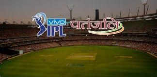 IPL 2018: Patanjali plays Swadesh card, no sponsorship for IPL - InsideSport