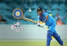 BCCI Media Rights: BCCI extend Star India's media rights contract by 15 days - InsideSport
