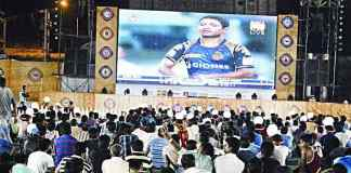 BCCI announces bigger and better fan parks for IPL - InsideSport