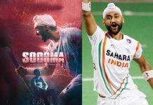 Soorma - Sandeep Singh Biopic - InsideSport