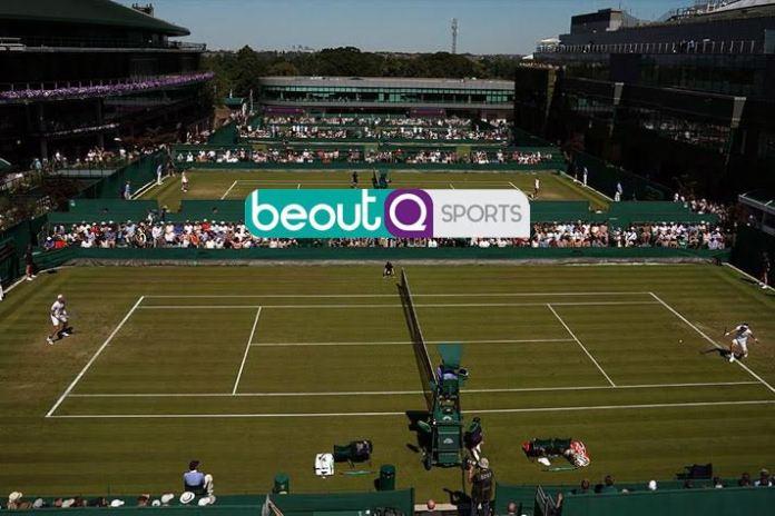 BeoutQ - InsideSport