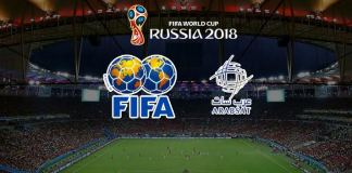 World Cup 2018: Arabsat seeks FIFA apology over beoutQ piracy allegations