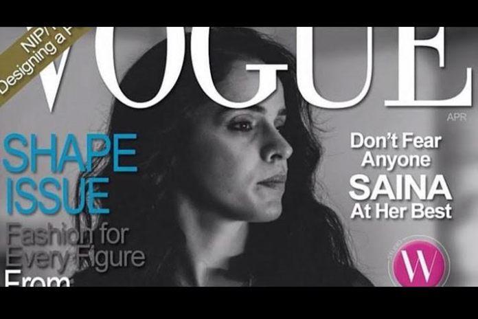 vogue,Vogue magazine,BWF Badminton World Championships,Saina Nehwal on vogue cover,Saina Nehwal