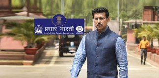 media rights in india,Rajyavardhan Singh Rathore,doordarshan news,cricket broadcast,icc world cup