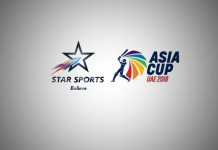 hotstar cricket live, asia cup 2018 live, asia cup live streaming, asia cup broadcast rights, Asia Cup 2018