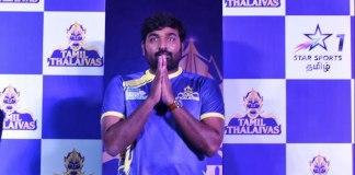 Tamil film star Vijay Sethupathi