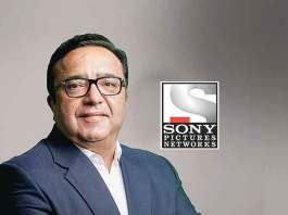 rohit gupta sony Sony Picture Network India,India Australia series,rohit gupta spni,sony pictures network india,india's tour of australia
