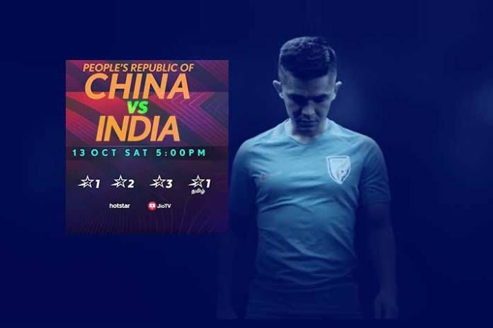 India China Friendly match,India China football Match Live,Star Sports India China friendly Match,India China Friendly Broadcast,Star Sports live broadcast live India China
