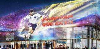 Viva City,Dubai Viva City,Sports Mall,world's largest sports mall,largest sports mall