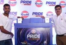 Gulf Pride batteries launch,Gulf Pride Hardik Pandya,Gulf Oil brand ambassador,Gulf Oil Hardik Pandya,brand ambassador Gulf Hardik Pandya