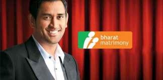 MS Dhoni BharatMatrimony,BharatMatrimony Brand Ambassador,MS Dhoni Brand Ambassadors,Mahendra Singh Dhoni,MS Dhoni brand endorsements