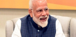 Prime Minister of India,PM Narendra Modi,Narendra Modi,Rugby World Cup,Rugby World Cup 2019 Winner