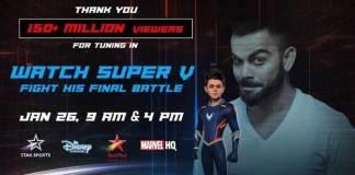 Super V,Star Sports,Super V animated series,Virat Kohli super v,Sports Business News India
