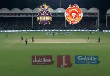 PSL LIVE,PSL LIVE Streaming,PSL LIVE telecast,Pakistan Super League LIVE,Islamabad United vs Quetta Gladiators LIVE