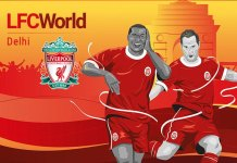 Liverpool FC,Emile Heskey,Jason McAteer,LFC World Delhi,Sports Business News