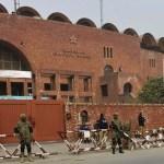 Pakistan Super League,Pakistan Cricket Board,BOG members,ICC-approved leagues,Sports Business News