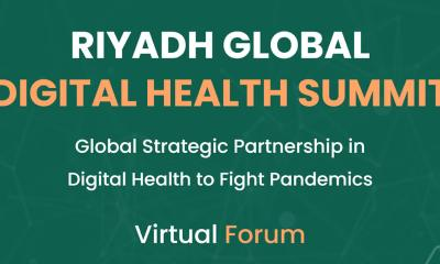 Riyadh-Global-Digital-Health-Summit-01