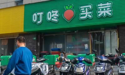 Dingdong Maicai U.S. IPO