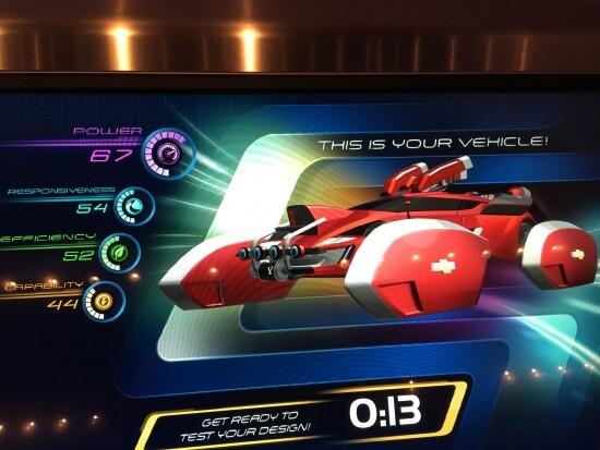 Test Track Design Kiosk