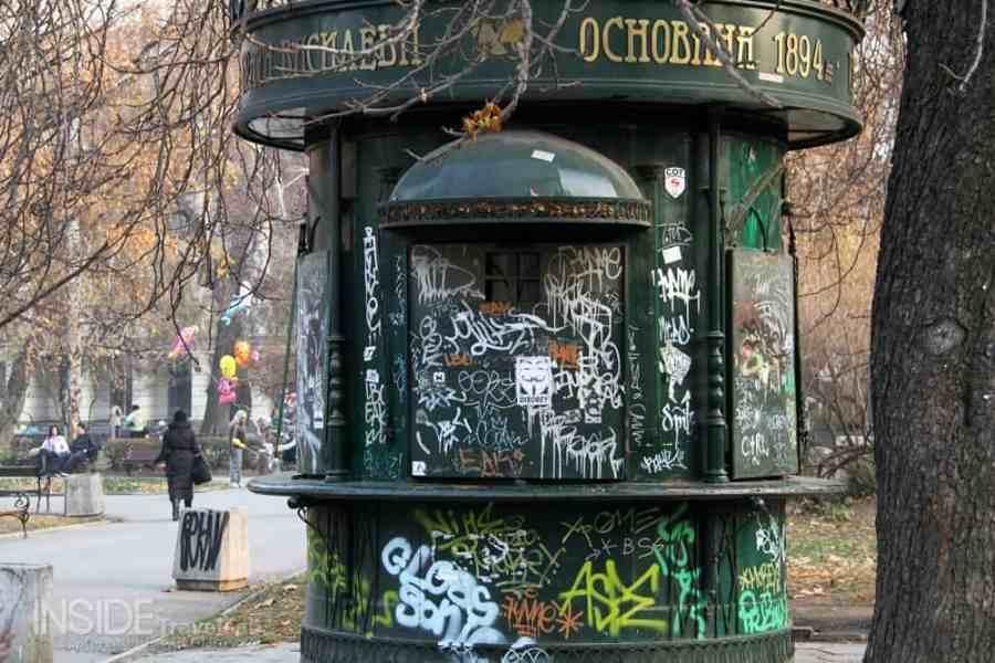 Photos of Sofia - Graffitti