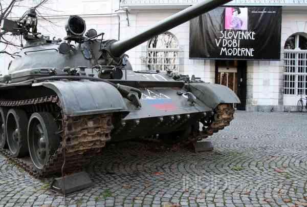 Slovenia, Ljubljana History - military tank