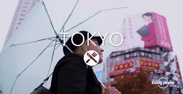 Abigail King in Shinjuku Tokyo