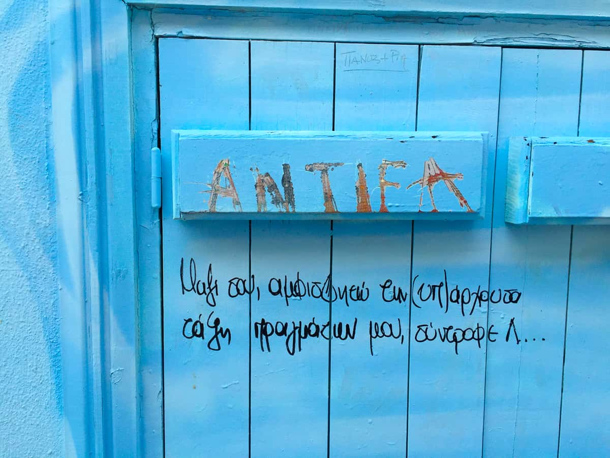 Things to do in Athens- looking at the blue in Anafiotika Athens