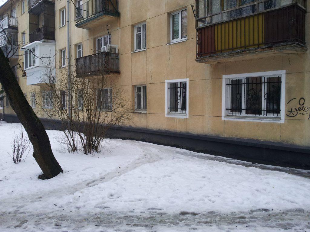 Samohon Lviv