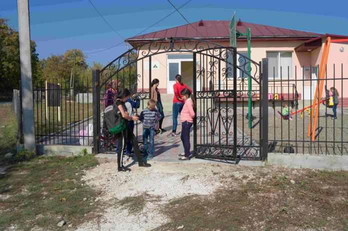Neemia social centre