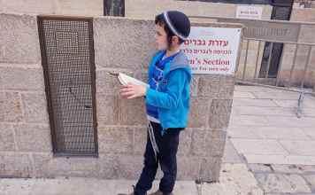 Jerusalem boy at wall