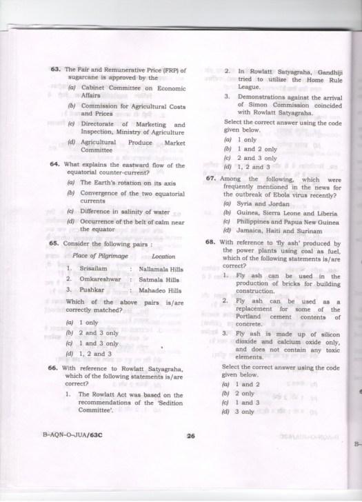 Insights gs paper - 1 upsc prelims exam 2015