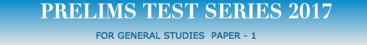 upsc prelims test series, ias test series 2017, 2017 ias prelims test series