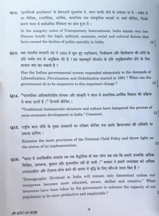 UPSC IAS Mains 2016 GS paper 2