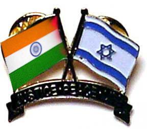 flags-india-israel