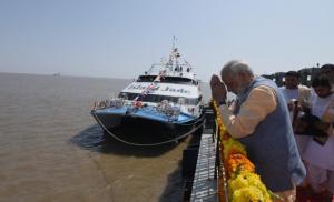 ro - ro ferry