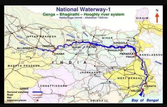 National Waterway 1