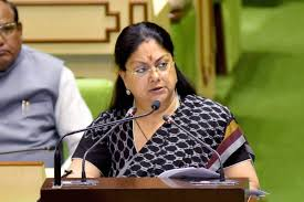 Rajasthan ordinance on immunity for public servants