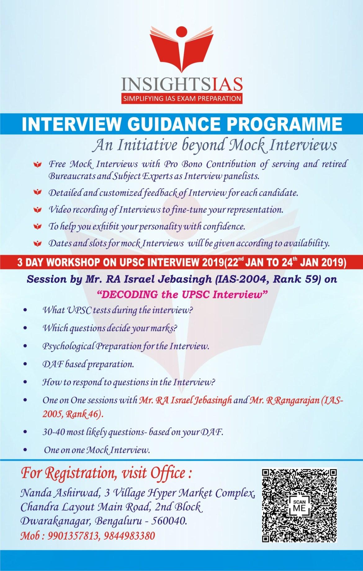 Insights interview guidance program 2019