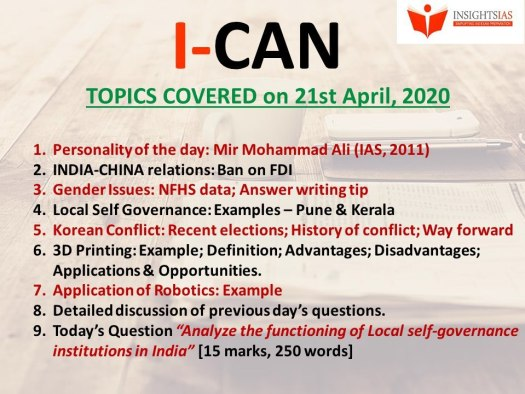 ICAN initiative insights, i can initiative insights ias