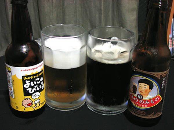 kids-beer1