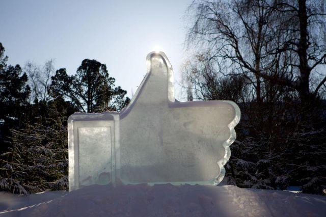 servidores-facebook-19