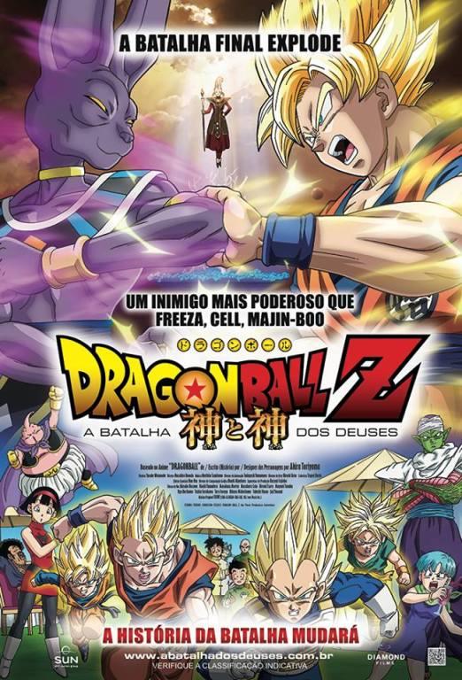 dragonball_cartaz