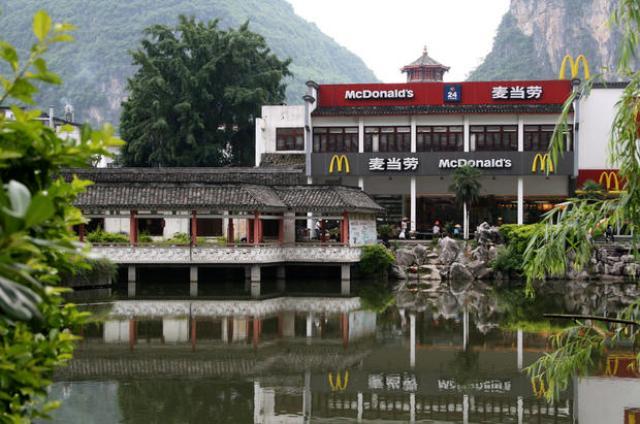 McDonald's - China