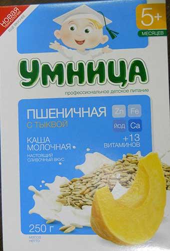 Wheat Cereal, Milk & Pumpkin flavour