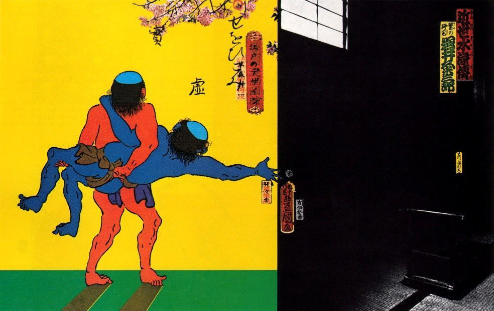 japao-cartazes (8)