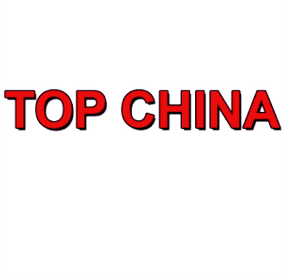 Top China 150x150